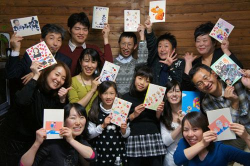 SSugimoto500.jpg